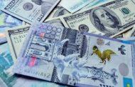 Правительство погасит кредиты 57 тысяч казахстанцев