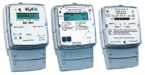 Отдел ЖКХ Костаная задолжал более 250 тысяч тенге за электричество