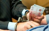 Выявлены коррупционные риски в сфере социальной защиты населения