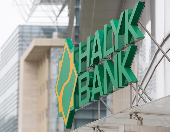 Халык банк вновь признан лучшим в торговом финансировании в Казахстане