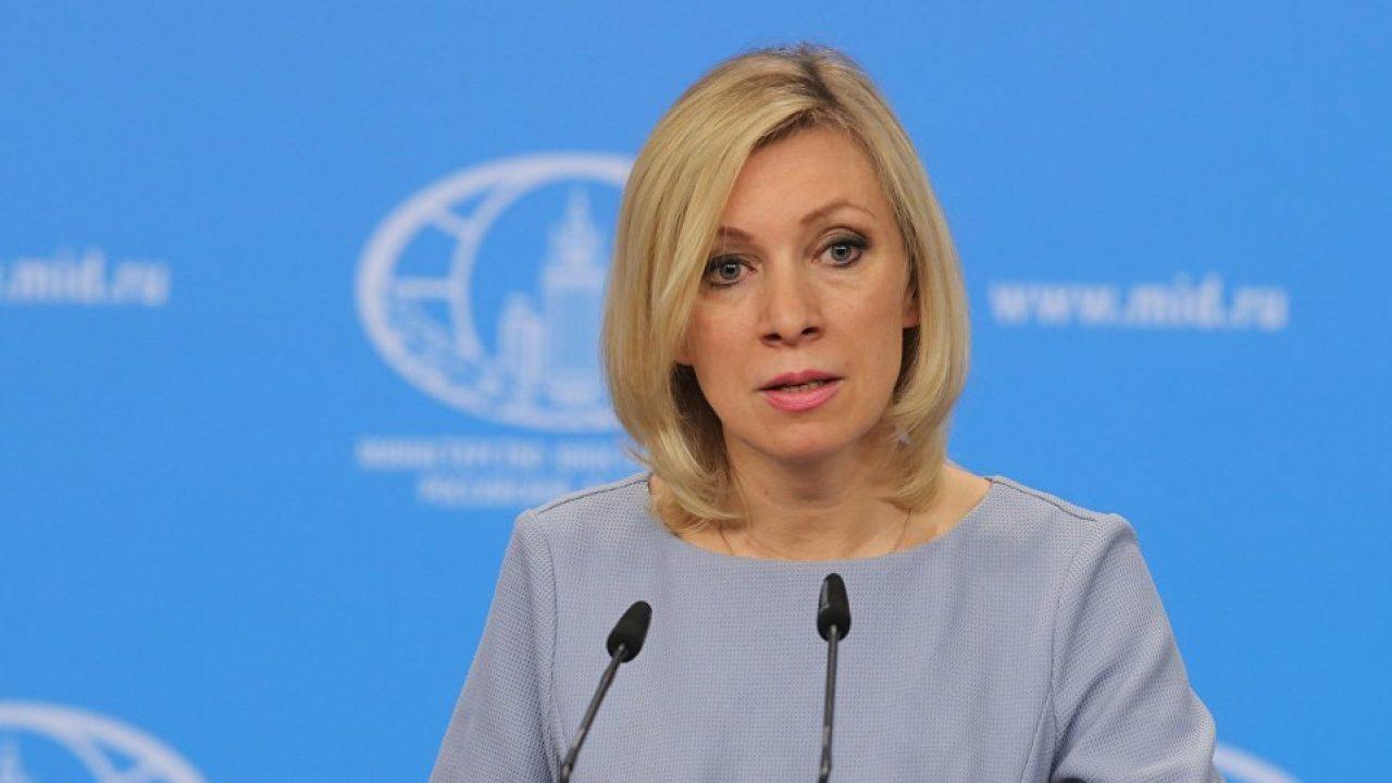 Россия прокомментировала отказ Казахстана от русских надписей на деньгах