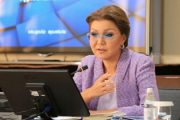 Назарбаева о работе судей: Могут упрятать в тюрьму, не имея достаточно доказательств