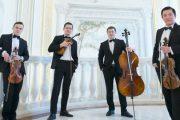 В камерном зале «Астана Опера» пройдет концерт «Поэзия струнных»