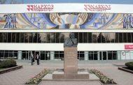 ПсковГУ и казахский университет Нархоз подписали договор о сотрудничестве
