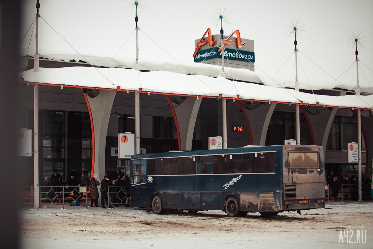 Из Кузбасса до Казахстана запустят новый автобус