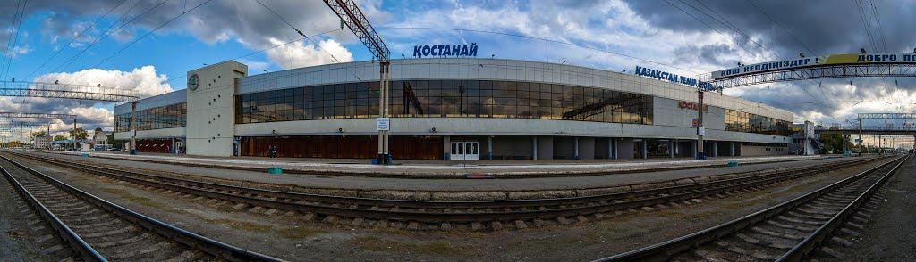 Рассмотрены санкции в отношении сотрудников Костанайского филиала «Казакстан темиржолы»