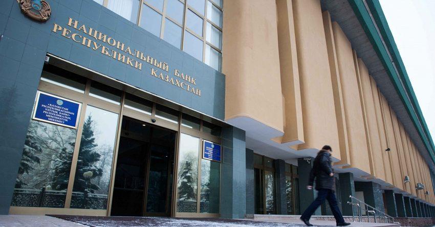 Правительство и Нацбанк обратились к казахстанцам
