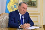 Назарбаев подписал постановление о внутрипартийном отборе в Nur Otan