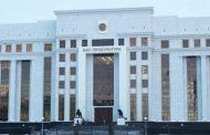 Назначен новый генеральный прокурор Казахстана