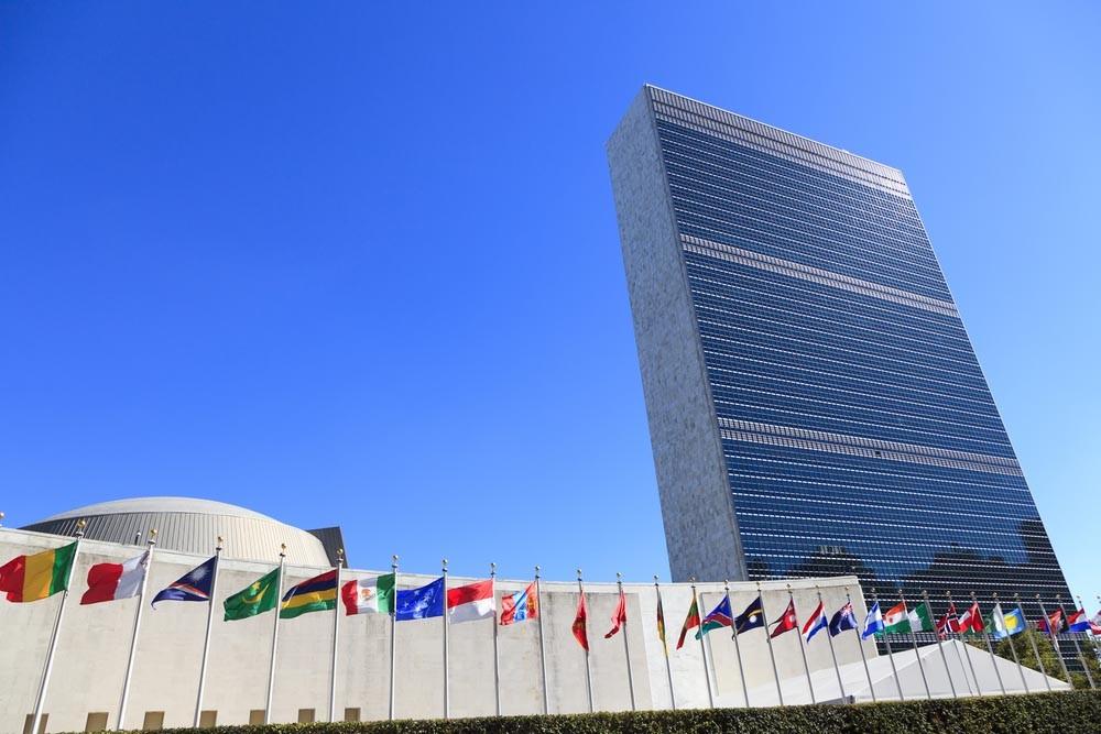 Эксперты ООН заинтересовались высоким уровнем коррупции в Казахстане