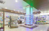 Одинаковые цены в аптеках РК будут уже в мае-июне 2019 года