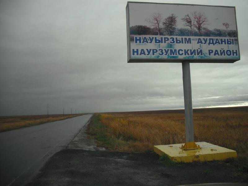 И все-таки замакима Наурзумского района должен заплатить штраф за оскорбление двух человек