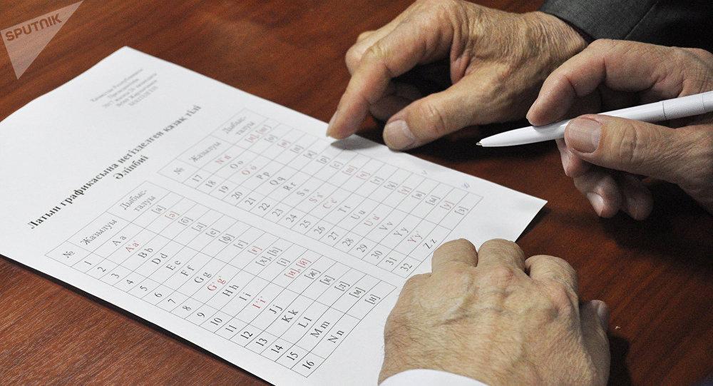 В Карабалыкском районе государственную программу по латинице намерены внедрять за счет учителей?