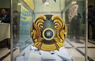 ЦИК просит более $30 млн на выборы президента Казахстана