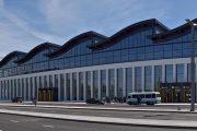 В аэропортах Казахстана усилили меры безопасности