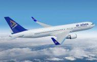 «Эйр Астана» приостанавливает полёты в Индию до конца апреля