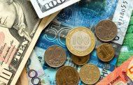 Доходы бюджета Казахстана в первом квартале выросли на 20%