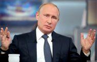 Путин рассказал о значении проекта евразийской интеграции для РФ и Казахстана