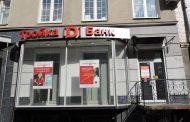 Без лицензии остался российский банк, главу которого выдали Казахстану