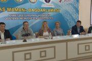 «Российско-казахстанское приграничье» — территория медиасотрудничества» — под таким названием прошел круглый стол в областном центре