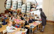 Руководитель управления образования Василий Цымбалюк напомнил о запрете любых поборов в школах