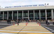 В Казахстане планируют построить железную дорогу в обход Алма-Аты