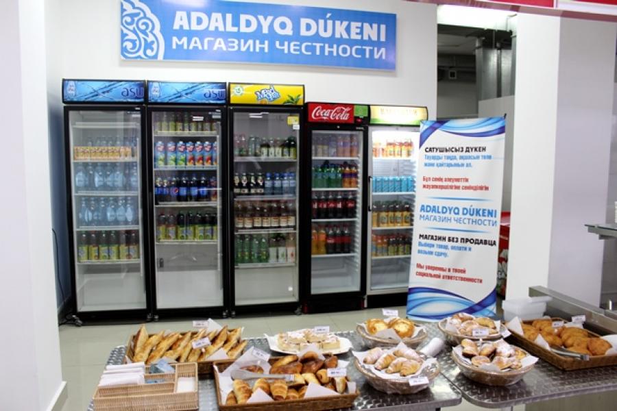 Товары воруют в магазинах честности в Караганде