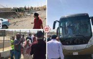 Бомба взорвалась в Египте рядом с туристическим автобусом: есть пострадавшие