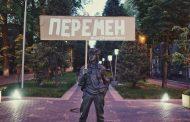 Памятнику Цою в Казахстане дали в руки плакат с требованием перемен