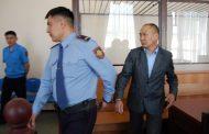 В Костанае двум бывшим судьям вынесли обвинительный приговор