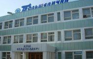 Скандал вокруг швейной фабрики «Большевичка» набирает обороты