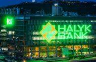 В Лондоне дешевеют акции крупнейшего казахстанского банка