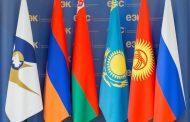 Страны ЕАЭС подписали соглашение о прослеживаемости товаров