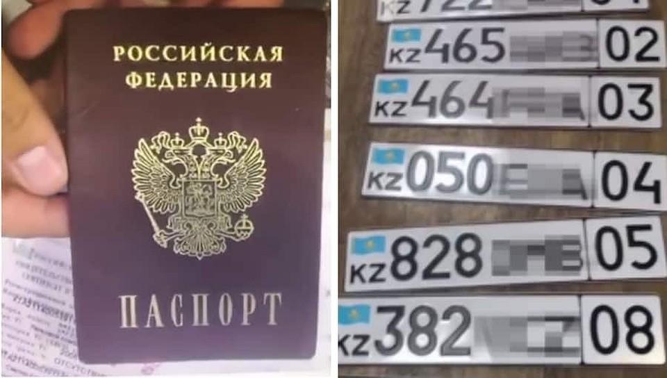 Омичи торговали в Казахстане поддельными номерами