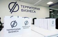Казахстанские бизнесмены примут участие в масштабном форуме в Челябинске