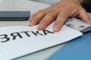 Казахстанец заплатит крупный штраф за попытку подкупить таможенника