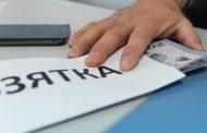 В Челябинске рассмотрят дело о хищениях на российско-казахстанском форуме