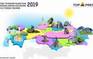Аким Костанайской области на четвертом месте: рейтинг акимов за май