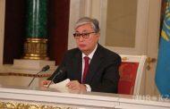 Конституционный совет Казахстана: выборы президента прошли в соответствии с конституцией