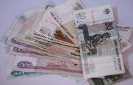 Житель Уссурийска заплатил 200 тысяч, чтобы уехать в Казахстан