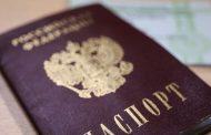В Красноярске шалости с гражданством обошлись казаху в 10000 рублей