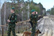 Четверо нарушителей Госграницы Оренбуржья с Казахстаном понесли наказание