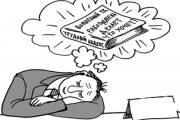 Легко ли быть продавцом или Как не стать жертвой недобросовестных предпринимателей