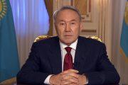У Нурсултана Назарбаева появился официальный сайт