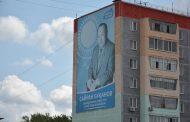 Герой Труда Казахстана Сайран Буканов обратился к акиму города с просьбой убрать его портрет