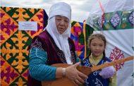 На Южном Урале состоится казахский праздник «Туган жер»