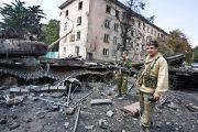 Южная Осетия намерена признать события 2008 года геноцидом