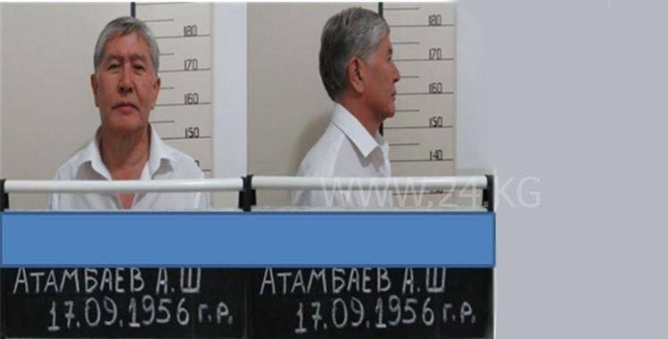 Алмазбека Атамбаева обвинили в организации массовых беспорядков