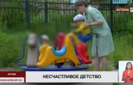Директора Дома ребенка в Рудном уволили после проверки