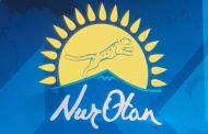 В правящей партии Казахстана «Нур Отан» сменили секретаря
